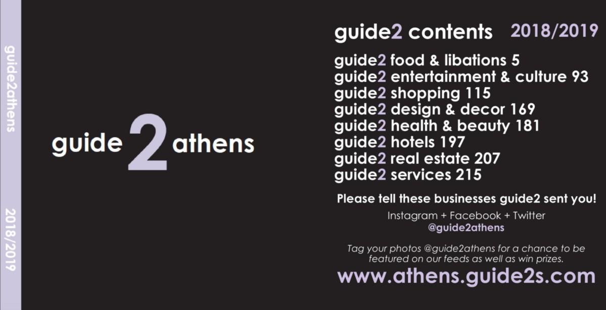 guide 2 athens d6c74f8cb3972